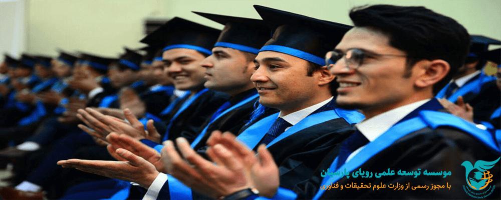 رئیس سازمان امور دانشجویان
