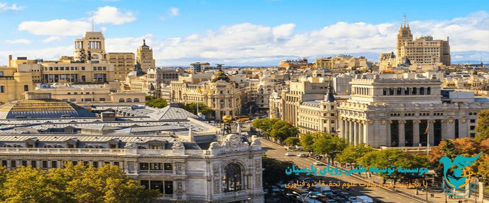 دانشگاه های کشور اسپانیا
