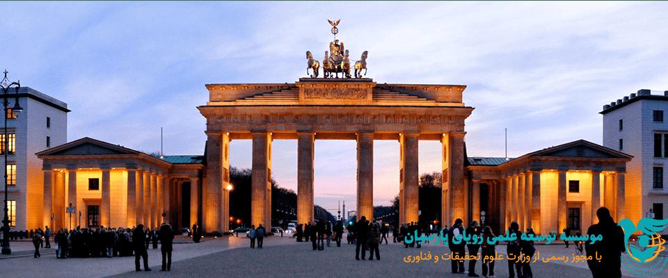 تحصیل رایگان در آلمان , مهاجرت تحصیلی به آلمان , تحصیل در چین
