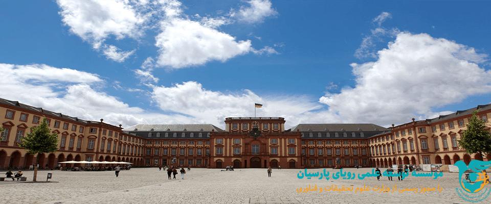 دانشگاه ماننهایم