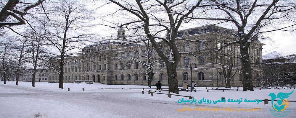 University of Erlangen-Nuremberg