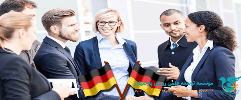 آلمان، یکی از پنج کشور برتر اروپا با نرخ اشتغال 90+ درصد فارغ التحصیلان