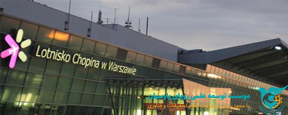 تعداد مسافران بین المللی در فرودگاه بین المللی ورشو