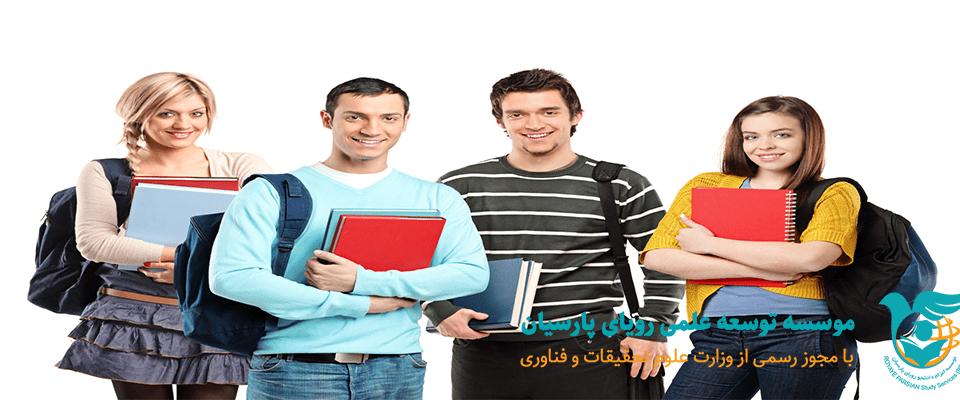 4 باور دروغین درباره ادامه تحصیل در خارج از کشور