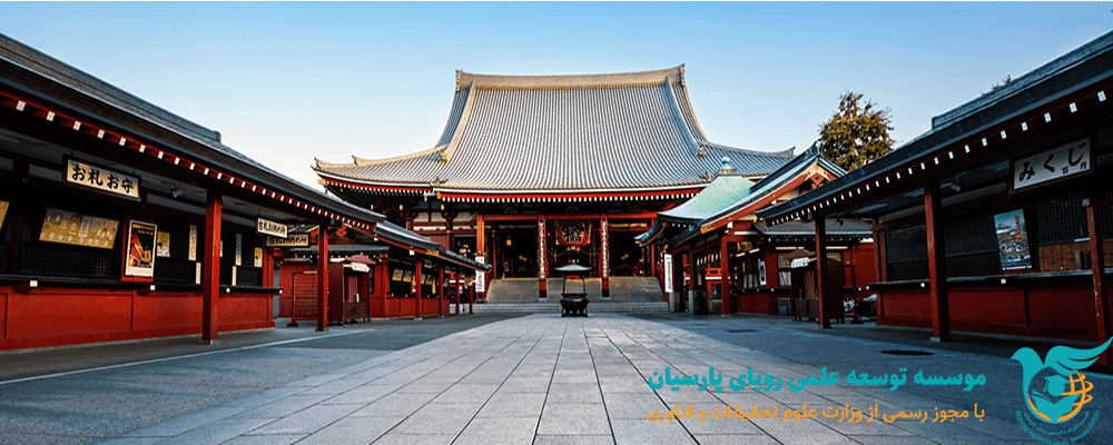تحصیل پزشکی در ژاپن