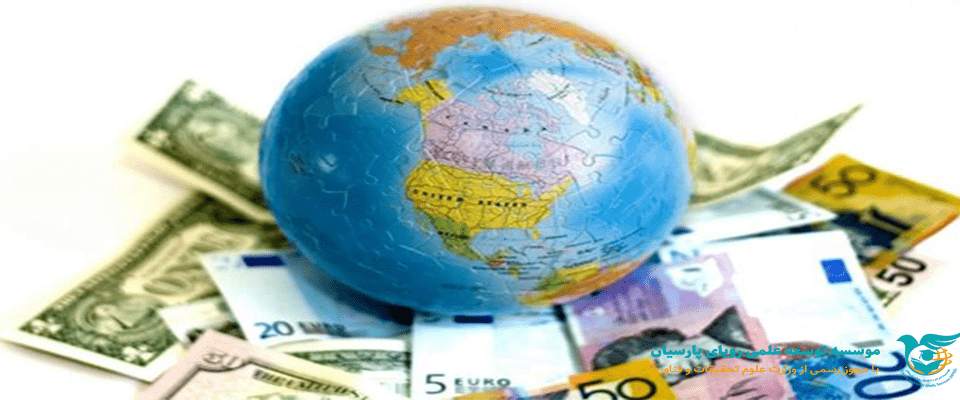 ۱۰ ارز قدرتمند جهان