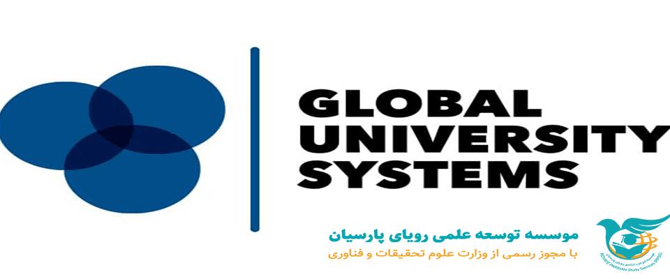 آنچه یک دانشگاه را به یک دانشگاه جهانی تبدیل می کند