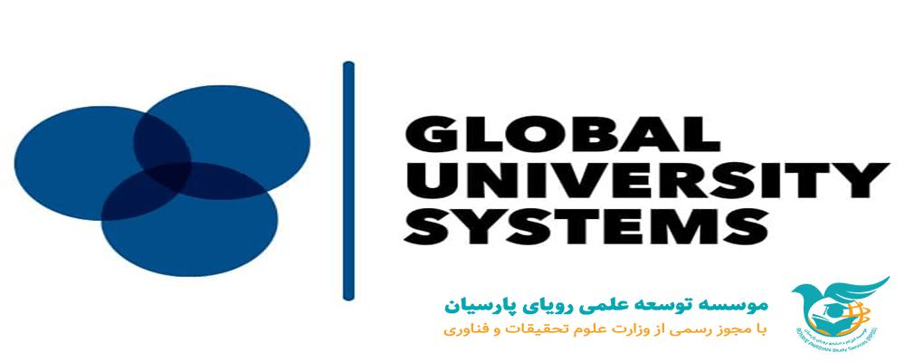 آموزش شهروندی جهانی