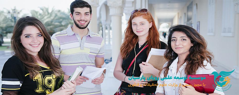 افزایش 10 درصدی تعداد دانشجویان بین المللی در لهستان