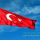 ترکیه دیگر نمی تواند سیل عظیم پناهجویان را بپذیرد