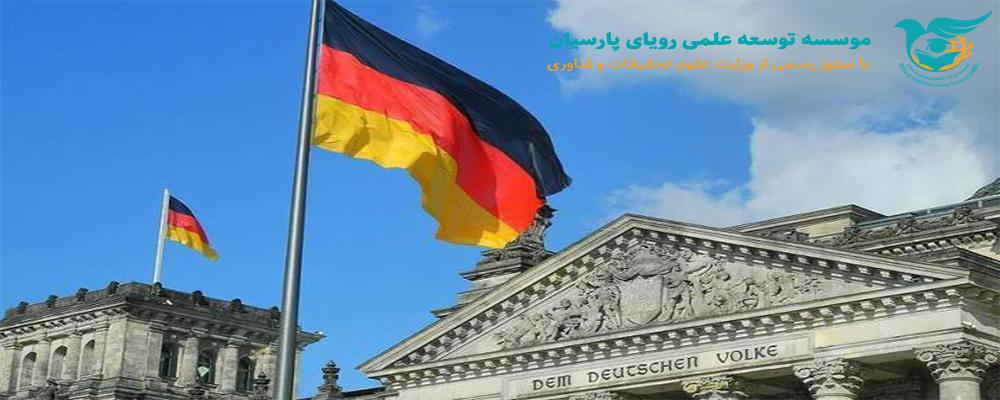 تداوم اقتدار دانشگاه های آلمانی به عنوان مبتکرترین دانشگاه های جهان