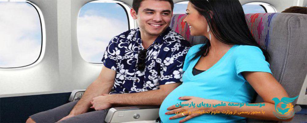 لغو قانون اعطای شهروندی با تولد فرزند درآمریکا