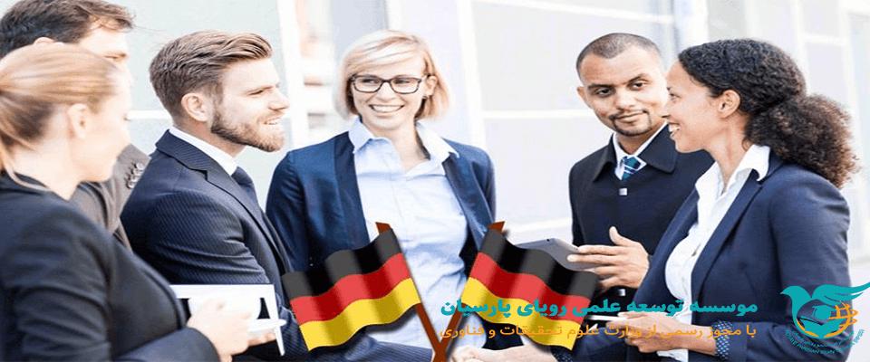 مشاغل مورد نیاز بازار کار آلمان