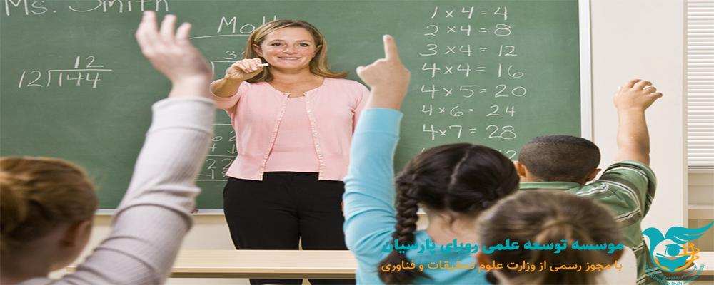 تدریس زبان انگلیسی در آلمان