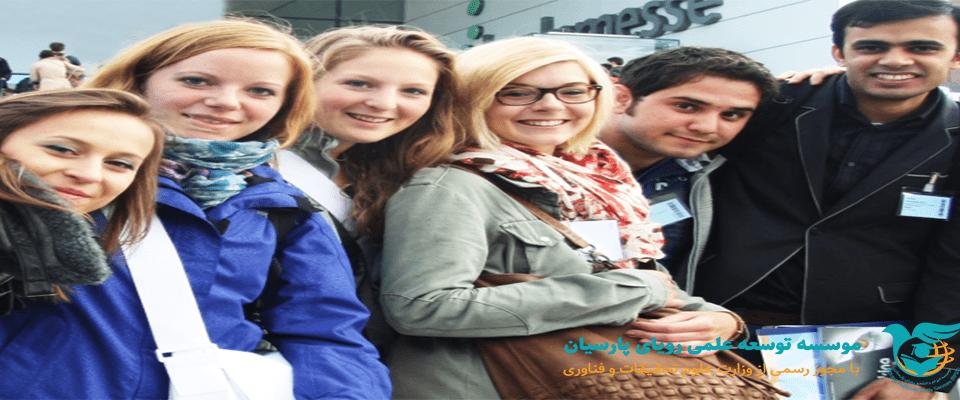 تعداد دانشجویان بین المللی آلمان