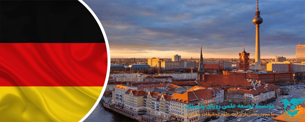 23 دانشگاه آلمانی در جمع 200 دانشگاه برتر جهان در سال 2020