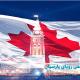 برترین دانشگاه های کانادا در سال ۲۰۲۰
