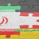 کاهش زمان انتظار وقت سفارت آلمان