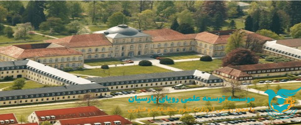 بهترین دانشگاه های کشاورزی آلمان