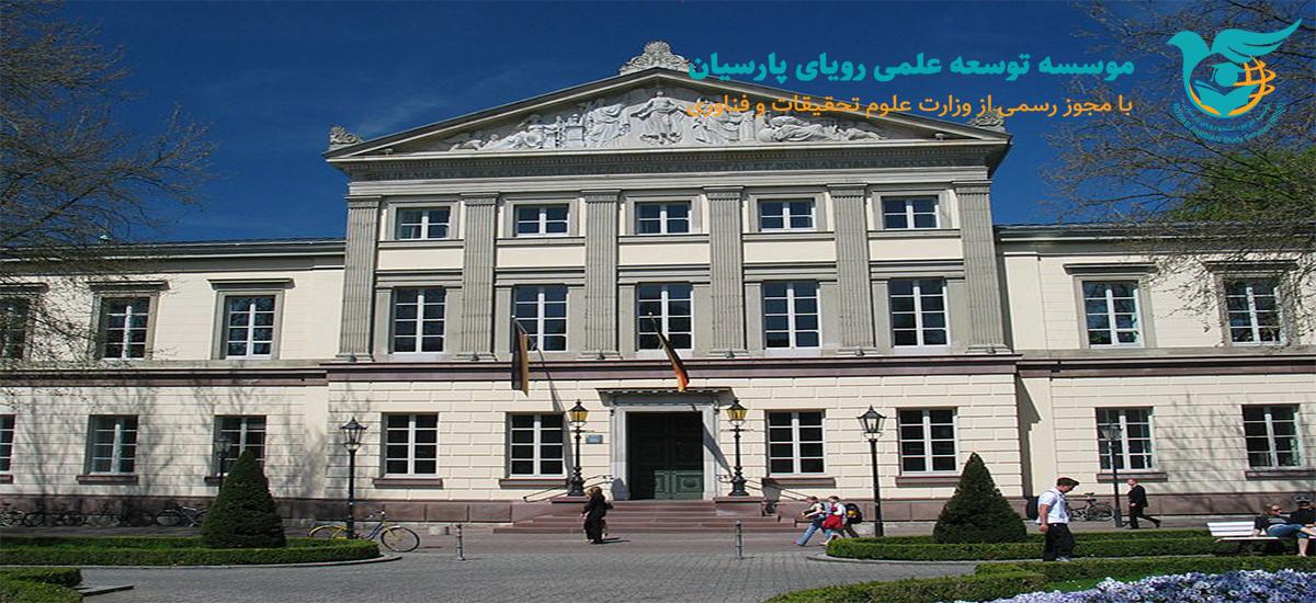 دانشگاه گوتینگن