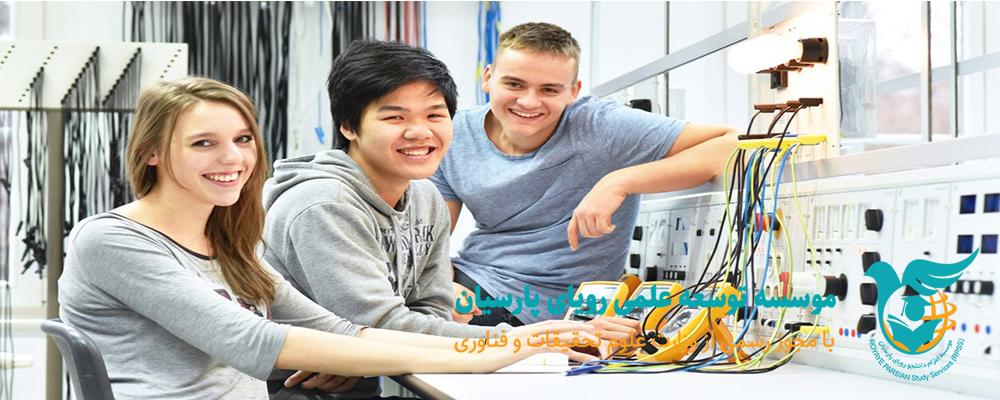 دوره های آموزش فنی حرفه ای در آلمان