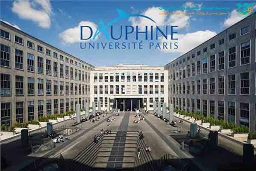 دانشگاه دافینه پاریس