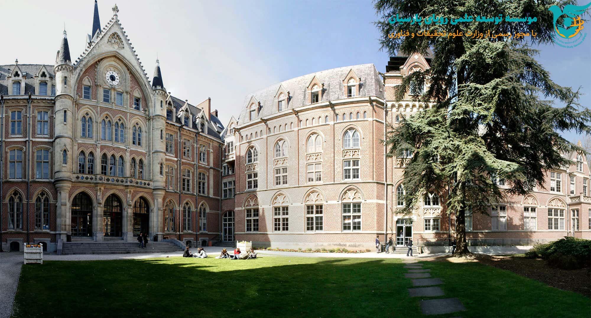 دانشگاه لیل فرانسه