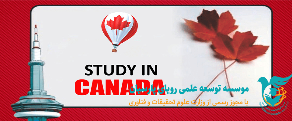 MBAسکوی پرتاب شما به حرفه بازاریابی در کانادا