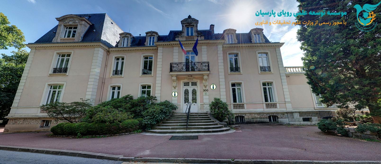 دانشگاه پیر و ماری کوری پاریس