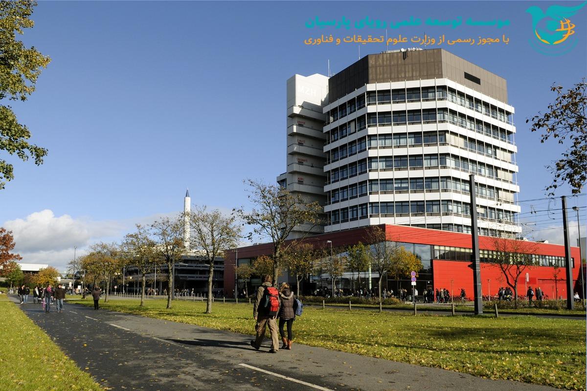 دانشگاه برمن آلمان