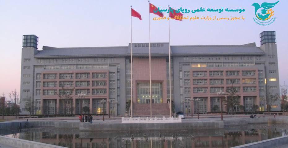 دانشگاه ژنگژو (جنگجو)