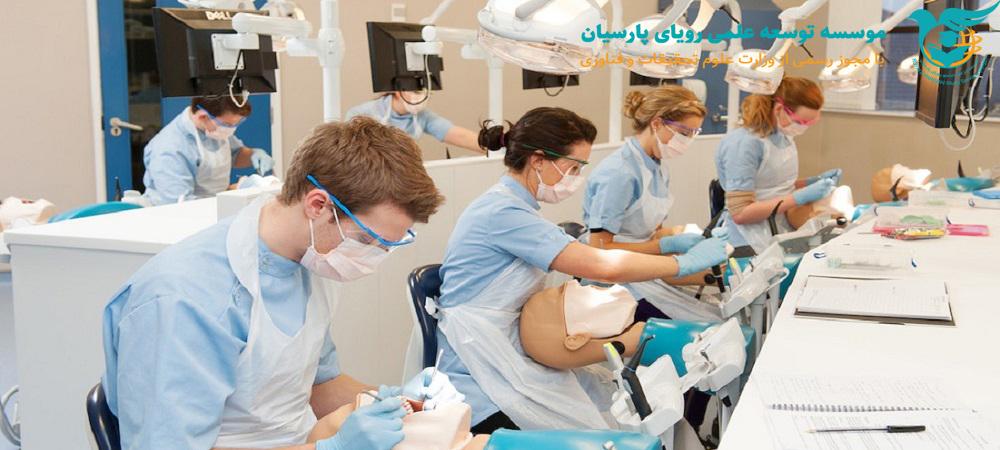 تحصیل دندانپزشکی در چین