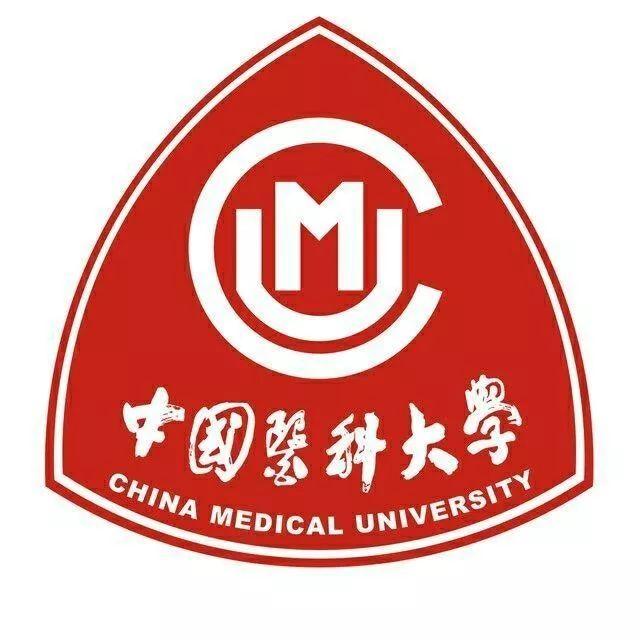 دانشگاه چاینا مدیکال