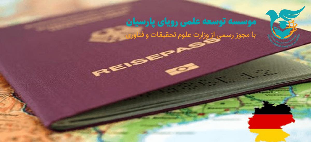 ویزای همراه المان