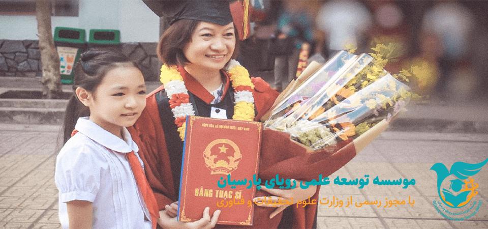 جایگاه دانشگاه های چین در رتبه بندی دانشگاه های جهان
