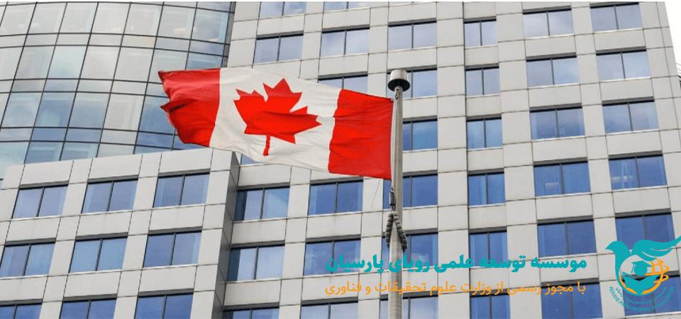 رشد چشمگیر تعداد دانشجویان در کانادا
