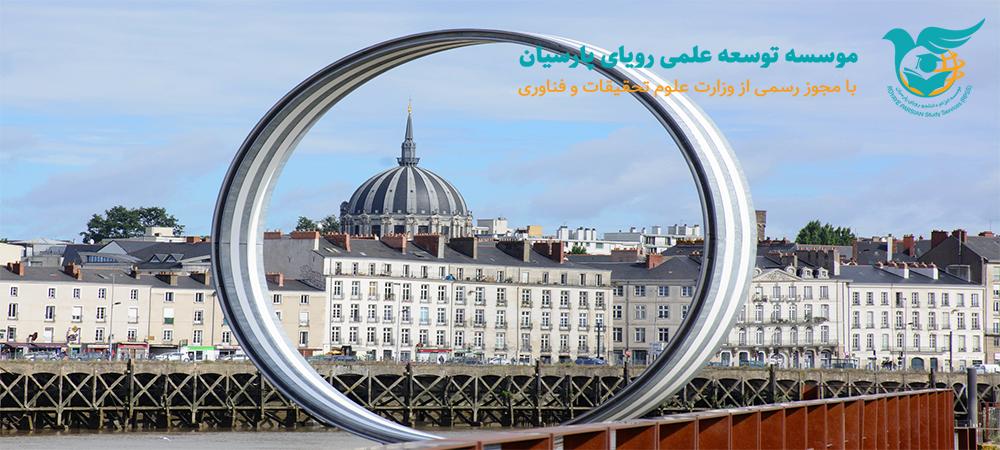 شهر نانت فرانسه