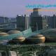شهر ژنگژو چین
