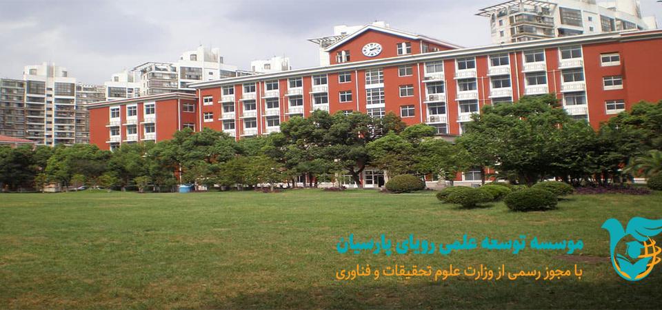 مدرک MBA از دانشگاه شانگهای جیائوتانگ