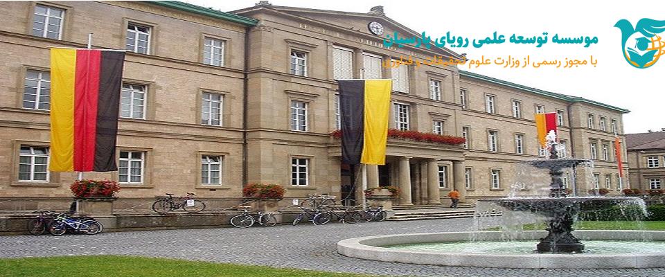 بورسیه های PhD دانشگاه توبینگن آلمان