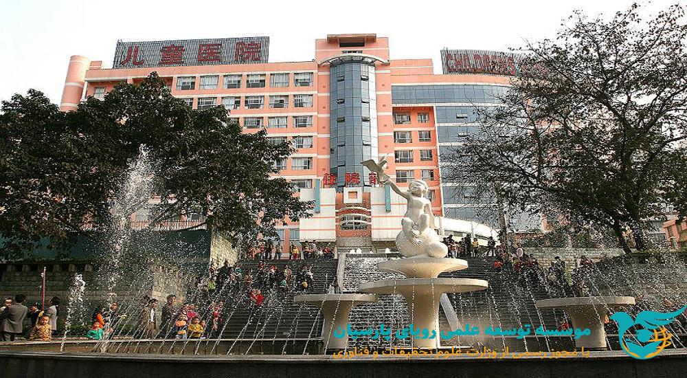 دانشگاه چونگ کینگ