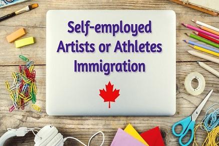 مهاجرت به کانادا برای افراد هنرمندان و ورزشکاران