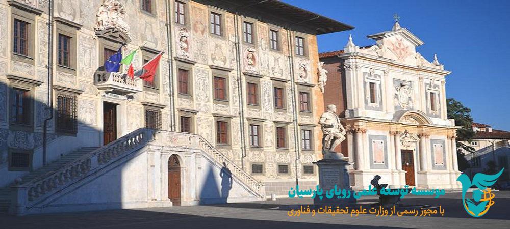 برترین دانشگاه های ایتالیا