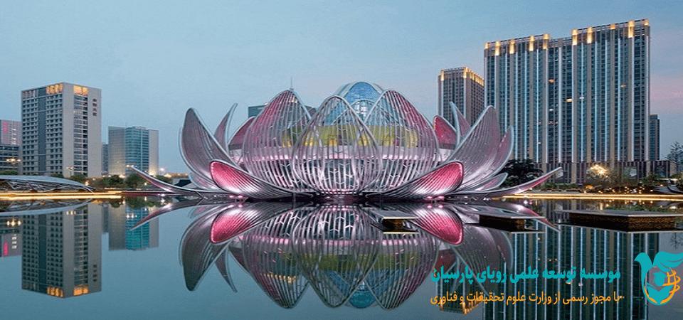 شهر گوانگجو چین