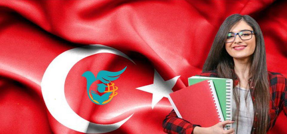 لیست دانشگاه های ترکیه رتبه بندی ۲۰۲۱