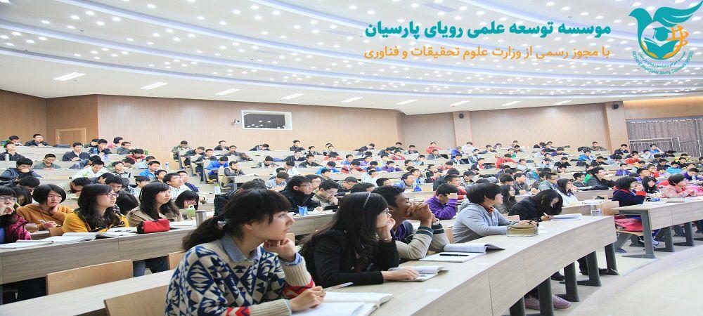 تحصیل در کشور چین ۲۰۲۰ (هر آنچه که باید بدانید)