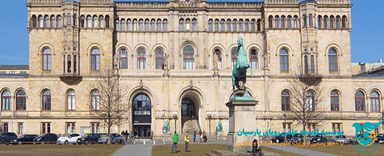 بورسیه Phd آلمان برای رشته هایزیست شناسی