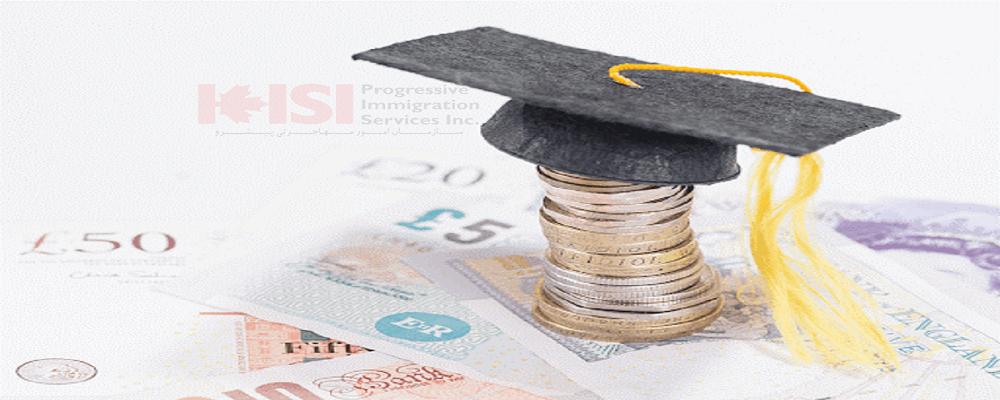 کمک های مالی برای تحصیل در خارج از کشور