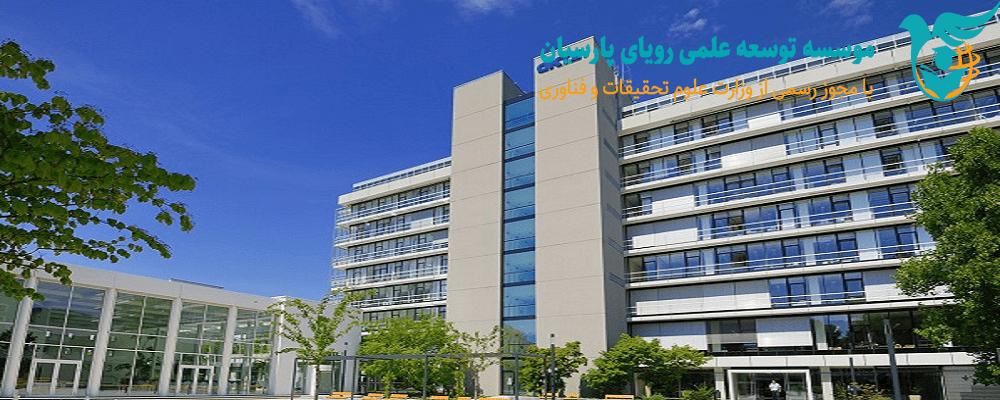 بورسیه های موسسه تحقیقات سرطان آلمان