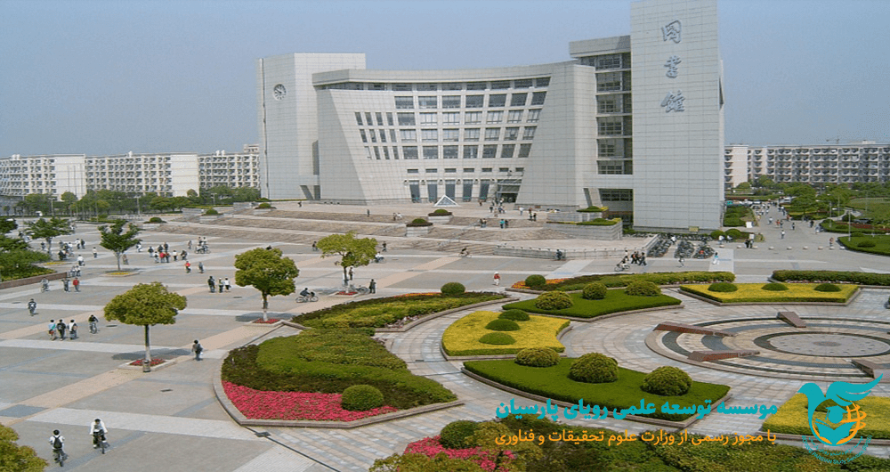 بورسیه ارشد و PhD چین برای رشته های…